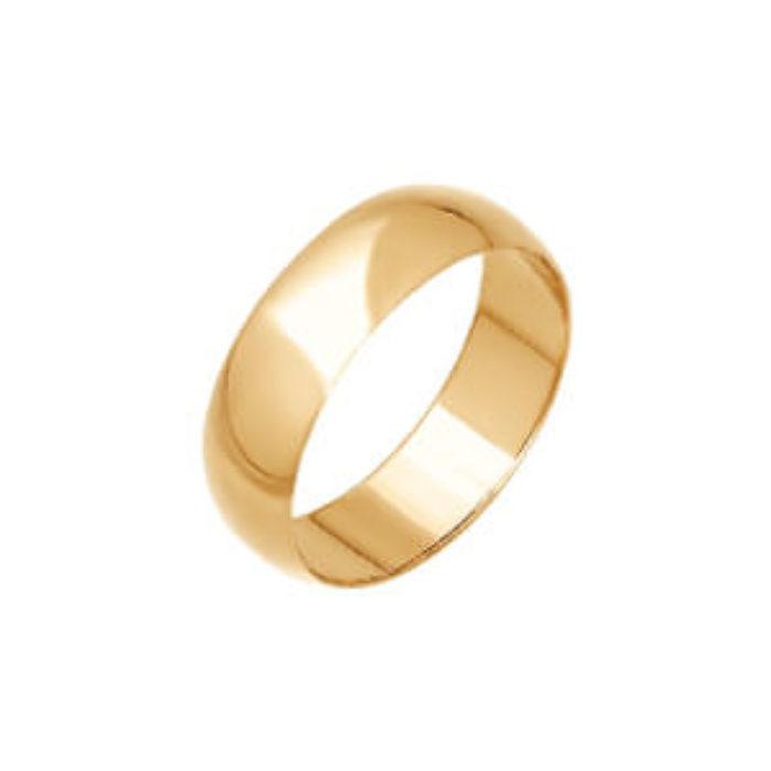 Желтое золото с добавкой кобальта для большей твердости